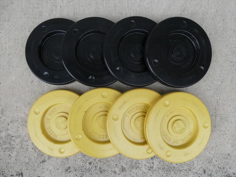 ディスク(黄色4、黒4)